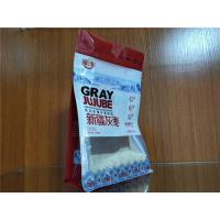 Buy cheap Polyfunctional Flat Bottom Pouch , Customized Flat Pouch Packaging Bags from wholesalers
