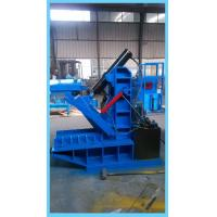 Wholesale Electromotor Tire Cutting Machine / Truck Tire Sidewall Cutter For Rail Tyre from china suppliers