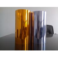 Buy cheap 0.25MM PVC FILM FOR BLISTER PACKING from wholesalers