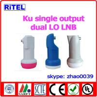 Buy cheap Ku-band 1-port output LNBF, single LO and dual LO available from wholesalers