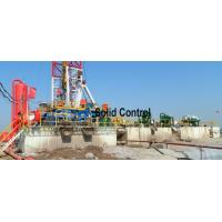 Buy cheap China manufacture Oil Drilling Solid Control complete System from wholesalers