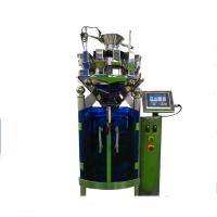 Buy cheap Manufactory machine packing snack potato chips packing machine from wholesalers