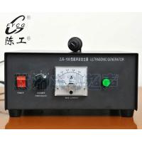 Buy cheap 28 KHz Hand Held Industrial Ultrasonic Cutting Machine / Ultrasonic Fabric Cutter from wholesalers
