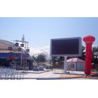 Wholesale Lightweight P8 Flexible LED Screen Display For Arenas , 15625/㎡ Pixel Density from china suppliers