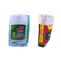 China Laminated Woven Heavy Duty Plastic Bags For Food Packaging 300- 8 00mm Width on sale