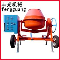 Buy cheap FB 400L towable concrete mixer for sale from wholesalers