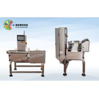 Buy cheap Stainless Steel Check Weigher Machine For Cosmetical Packaging Sachet Boxes EW 220 from wholesalers