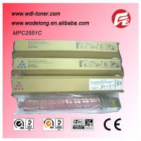 Buy cheap compatible mpc2051 color toner cartridge for Ricoh Aficio MPC2051/MPC2551 from wholesalers