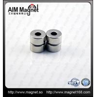 Buy cheap rare earth neodymium magnets from wholesalers