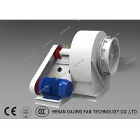 Buy cheap Cement Kiln Exhaust Blowers Industrial Centrifugal Ventilation Fans CE Certification from wholesalers