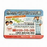 China Eco-friendly Refrigerator Magnet, Safe for Children, Suitable for Promotional Gifts on sale