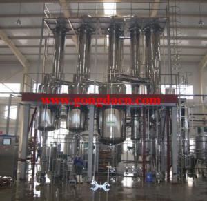 multi-effect falling film evaporator Manufactures