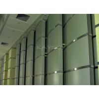 Buy cheap Geometric Pattern metal building wall panels , decorative wall panelling from wholesalers