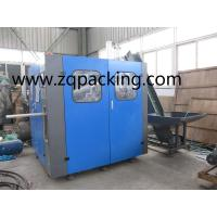 Buy cheap 1000ml Mineral water Bottle Blow Moulding Machine/plant from wholesalers