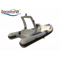 Buy cheap Fast Rigid Hulled Inflatable Boat High Powered Engine Low Maintenance Costs from wholesalers
