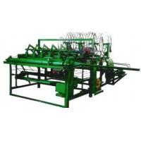 Buy cheap Glassland Fence Netting Machine from wholesalers