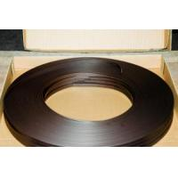 Buy cheap Rubber Rolls of Magnetic Strip from wholesalers