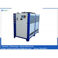 Buy cheap 10HP Food Grade Air-cooled Water Chiller for Dairy Milk Plant Cooling from wholesalers