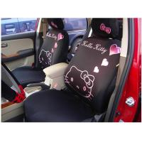 Buy cheap 10pcs car seat cover hello kitty auto car cushion black color car supplies from wholesalers