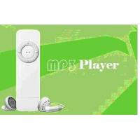 Buy cheap Similiar Shuffle MP3 from wholesalers