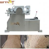 Buy cheap Stainless Steel Puffed Rice Machine / Air Steam Flow Cereal Puffing Machine from wholesalers