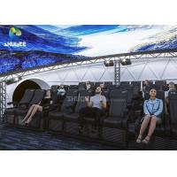 Buy cheap Black Dome Movie Theater Capacity 28 People / 360 Dome Projection from wholesalers