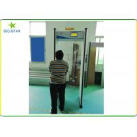 Buy cheap CE FCC Approved Security Alarm Archway Metal Detector Used In School Gate Entrance from wholesalers