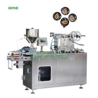 Buy cheap High Precision Car Perfume Automatic Blister Packing Machine Easy To Operate from wholesalers