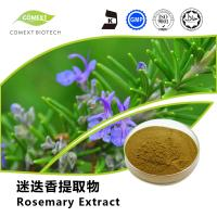Buy cheap Factory Supply Rosemary Leaf Extract Rosmarinic Acid 2.5%~98% HPLC Testing from wholesalers