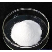 Buy cheap Paliperidone Pharmaceutical Intermediates off White to Light Orange Coloured Solid from wholesalers