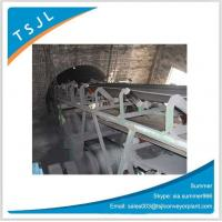 Buy cheap B500mm to B2400mm belt conveyor price, conveyor system supplier from wholesalers
