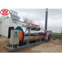 Buy cheap Horizontal Packaged steam boiler price list with steam capacity 1ton, 2ton, 3ton from wholesalers