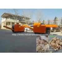 Buy cheap Glass Wool Cutting Machine Glass Wool Felt Fiberglass Felt Shredder With Opener from wholesalers
