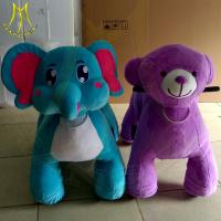 Wholesale Hansel amusement  Happy Ride on Toys plush motorized animals in guangzhou from china suppliers
