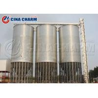 Wholesale Modern farm equipment feed storage grain silos price Various Capacity Steel Grain Storage Silos or Storage Container from china suppliers