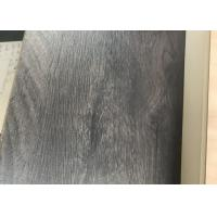 Buy cheap 1.22m*2.44m Wood Grain Melamine Boards Office Furniture Chipboard MFC Boards from wholesalers