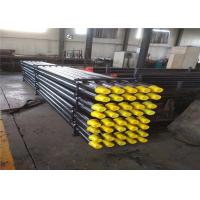 Buy cheap Non dig HDD Drill Pipe For Ditch Witch Horizontal Directional Drilling Machine from wholesalers