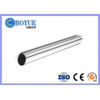 Buy cheap ASTM A789 A790 UNS S32750 2507 Welded Duplex Stainless Steel Pipe Custom Size OD1/2'-48' from wholesalers