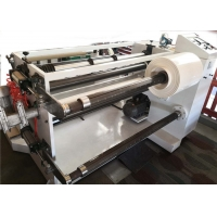 Buy cheap High Accuracy 1200mm Busbar Polyester Film Slitting Machine from wholesalers