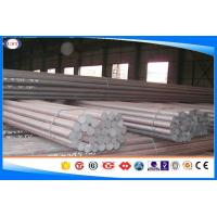 China BS 040A15 Hot Rolled Steel Bar , Hot Rolled Steel Round Bar , Surface can be machined ,Low MOQ on sale