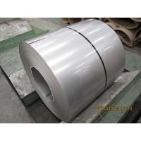 Buy cheap JIS Hot Rolled Steel Coils SUS304Ni9 , SUS304Ni8.5 For Heating Elements from wholesalers
