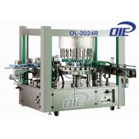 Buy cheap OPP Hot Melt Automatic Labeling Machine / Commercial Label Machine For Round Containers from wholesalers