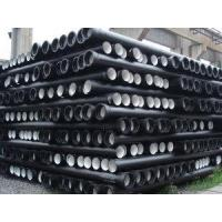 Buy cheap 6.15 M Length Ductile Iron Pipe from wholesalers