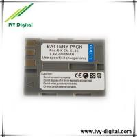 Buy cheap Replacement EN-EL3E Battery for Nikon Camera from wholesalers