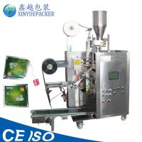 Buy cheap Multi Functional Automatic Tea Packing Machine XY-86A 30-60 Bags/Min Speed from wholesalers