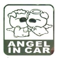 Buy cheap Robot Car Sticker from wholesalers