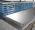 Buy cheap Nickel Alloy ASTM B168 UNS N06601 Inconel 601 plate sheet coil strip hot cold rolled from wholesalers