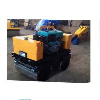 FYL-800W mini vibratory roller for construction Manufactures