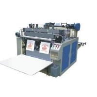 Buy cheap Heat-Sealing&Heat-Cutting Plastic Bag Making Machine (DFR500) from wholesalers