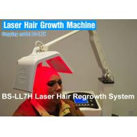 Buy cheap High End Laser Light Therapy For Hair Loss , Hair Growth Laser Treatment from wholesalers